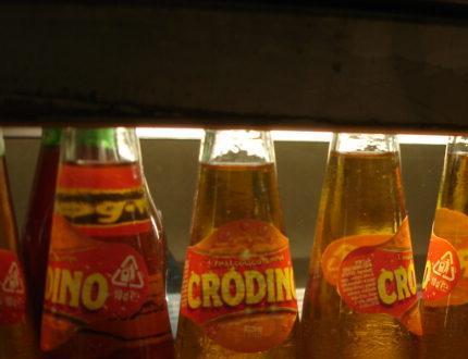crodino1