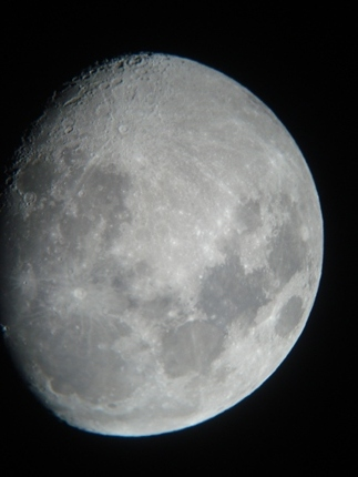 the-moon-photo-taken-from-a-telescope1