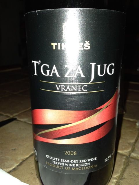Macedonian Wine