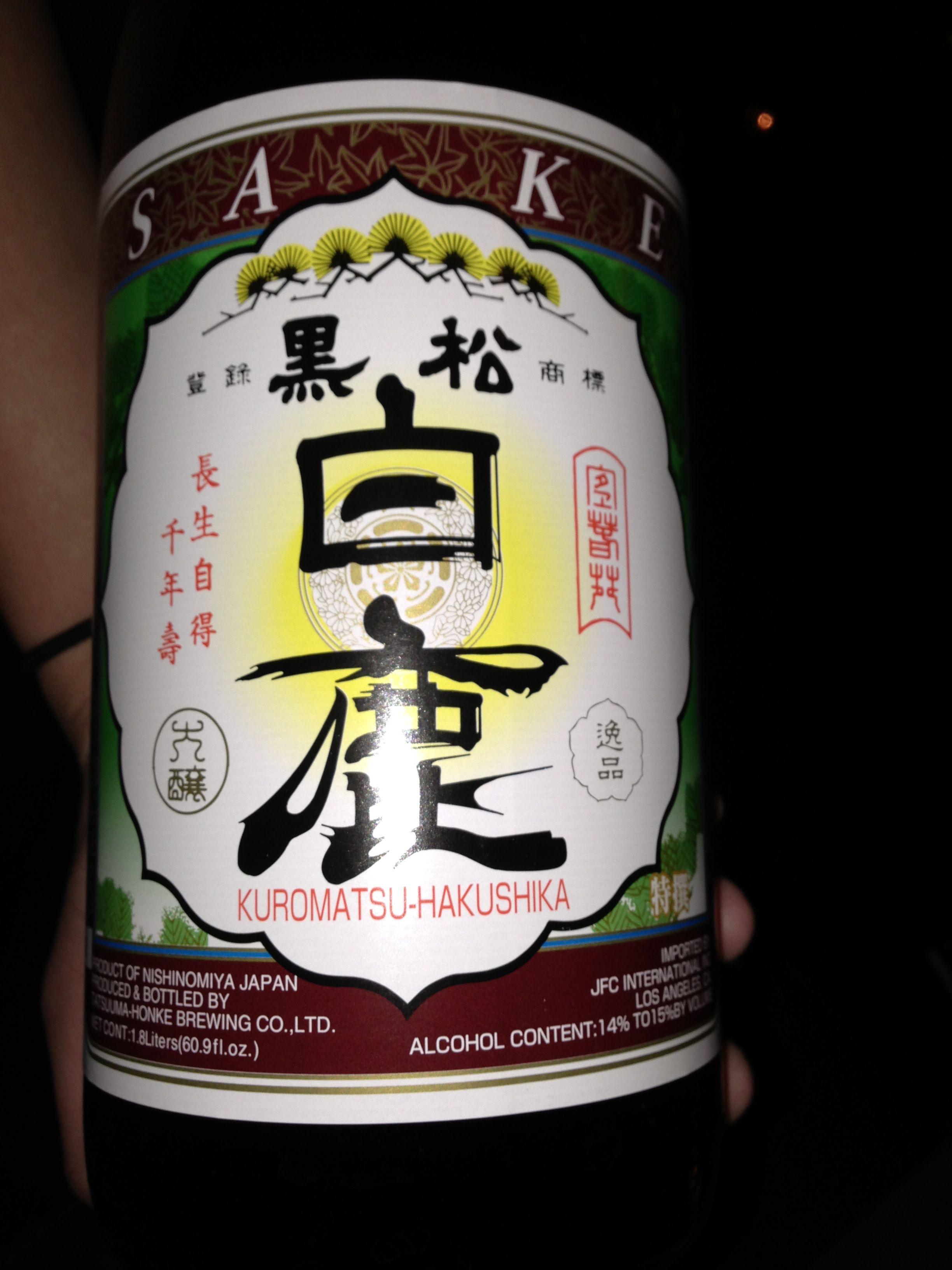 Wine of the Week: Kuromatsu Hakushika Sake – avvinare