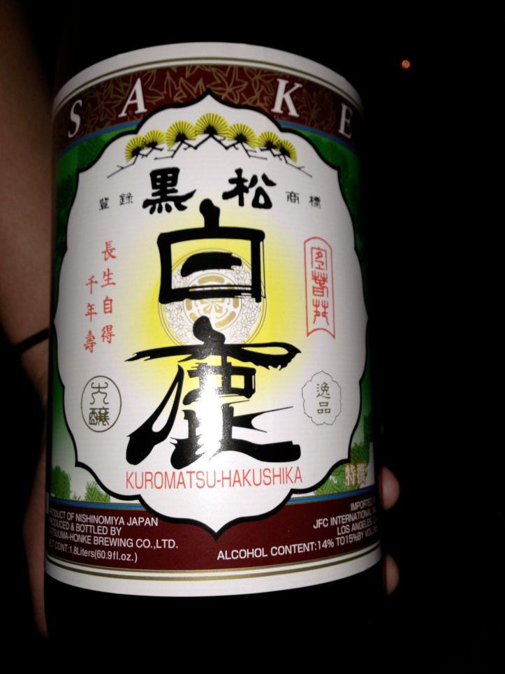 Sen Sake